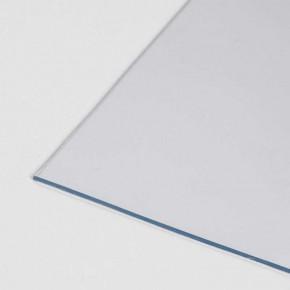 Bâche PVC transparente sur mesure - Baches sur mesure